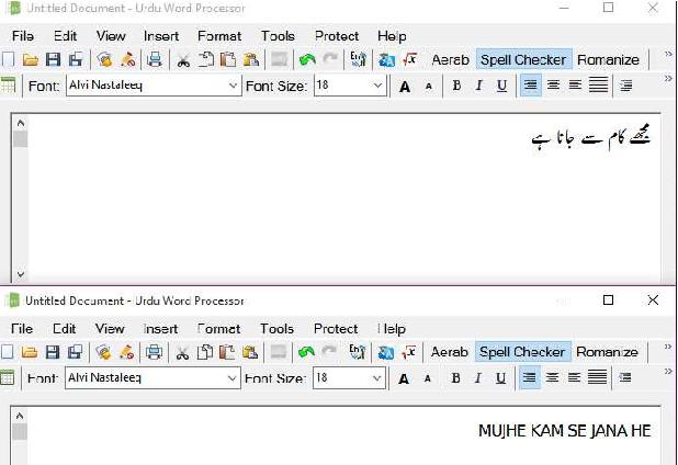 Urdu Word Processor | Transliteration Demo