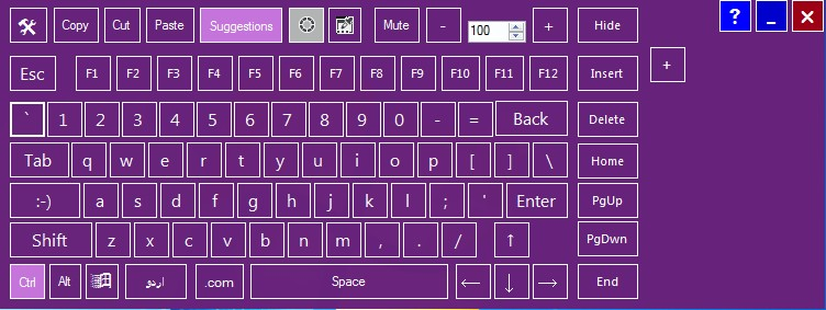 Exbi Keyboard | Demo
